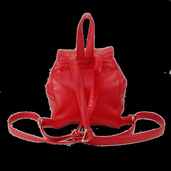 Большой рюкзак из эко кожи с вышивкой