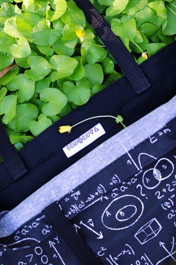 14017 Еко-сумка (шоппер) чорна
